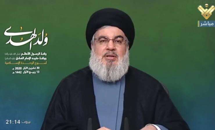 كلمة الأمين العام لحزب الله سماحة السيد حسن نصر الله بمناسبة ذكرى المولد النبوي الشريف