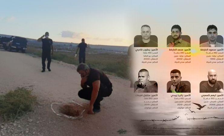 بيان حزب الله حول نجاح ستة أسرى فلسطينيين من التحرر من السجن الاسرائيلي 6-9-2021