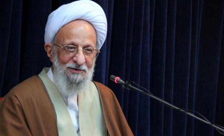 بيان تعزية من حزب الله بوفاة سماحة آية الله الشيخ محمد تقي مصباح اليزدي 2-1-2021