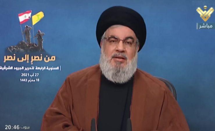 كلمة الأمين العام لحزب الله سماحة السيد حسن نصر الله  في الذكرى السنوية الرابعة للتحرير الثاني في 27-8-2021