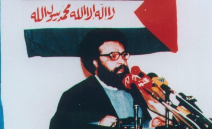 كلمة السيد عباس في مؤتمر الانتفاضة في فلسطين 24-12-1991
